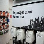 Tele2 обновляет бизнес-тарифы и расширяет возможности для общения