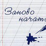 Следком обжалует постановление о закрытии дела мэра Великого Новгорода