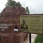 «ВН» побывали на месте «маленького Петербурга» графа Аракчеева