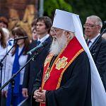 Звание почётного гражданина Новгородской области присвоили митрополиту Льву