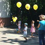 Детский омбудсмен заявила в прокуратуру о раздаче ребятишкам шаров с партийной символикой