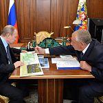 Президент встретился с губернатором Новгородской области