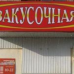 Житель Великого Новгорода расплатился за несколько бутылок пива шестью годами общего режима