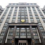 На выборы в Госдуму от Новгородской области КПРФ выставила предпринимателя, главу поселения и руководителя «Детей войны»