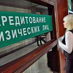 В Великом Новгороде двух работников банка ВТБ-24 подозревают в мошенничестве