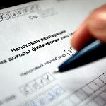 Пять областных депутатов указали в декларациях неверные сведения