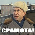 Новгородец ограбил 40 автомашин