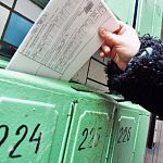 Более восьми тысяч претензий направили новгородцам из фонда капремонтов