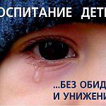 Жительница Новгородской области била ребёнка головой об стол, чтобы заставить лучше учиться