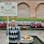 Валерий Демидов напомнил новгородцам о 305-й стрелковой дивизии