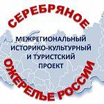 Новгородская область представлена на крупнейшем в регионе Балтийского моря фестивале российской культуры