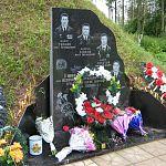 В Солецком районе почтили память экипажа бомбардировщика, разбившегося 12 лет назад
