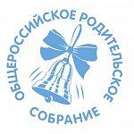 Стартовал сбор вопросов к Общероссийскому родительскому собранию, которое проведет министр Дмитрий Ливанов