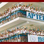 Новгородские школьники едут отдыхать в «Артек»