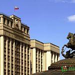 Депутатов Государственной Думы застрахуют от несчастных случаев и болезней