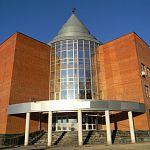 В Великом Новгороде банк продаёт своё здание