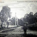 На Старую Руссу можно будет взглянуть глазами Достоевского