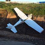Против пилота возбуждено уголовное дело из-за жёсткой посадки самолёта на Валдае (фото)
