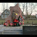 В Новгородской области вспоминают трагедию на станции Лычково