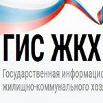 В жизнь россиян приходит ещё одна информационная система
