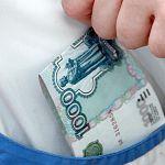 В Великом Новгороде сотрудника МЧС заподозрили в вымогательстве взятки