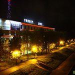 Фотофакт: в Великом Новгороде появился еще один универ