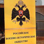 Смирнов возглавил новгородское отделение РВИО