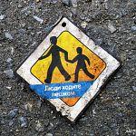 В Великом Новгороде завтра отметят Всероссийский день ходьбы