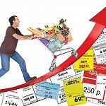Новгородстат проанализировал рост цен в 2016 году