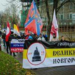 «Русского марша» в Великом Новгороде в этом году не будет