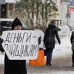 Сегодня в Великом Новгороде прошла серия одиночных пикетов