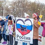 Пикет за ужесточение статьи 245 Уголовного кодекса РФ в Великом Новгороде