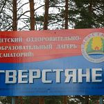 СК проверяет обстоятельства заболевания детей в новгородском лагере