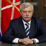 Губернатор Георгий Полтавченко предложил снизить зарплату себе и всем чиновникам Смольного