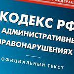 Транспортная прокуратура обнаружила нарушение в охранной фирме «Патриот»