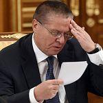 Министра экономического развития задержали при получении двух миллионов долларов