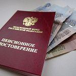 Преподаватель вуза в Великом Новгороде десять месяцев получал пенсию за покойную мать