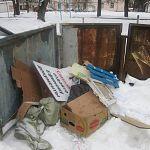 Фотофакт: лозунг покойного пикетчика оказался в мусоре