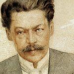 Областная филармония представит новгородцам два концерта-лекции, посвященных юбилею Аренского
