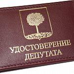 На депутатстве владельца фирмы ритуальных услуг поставили крест