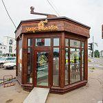Новгородская сеть «КофеМолка» поддержала идею Дмитрия Медведева и предлагает посетителям Руссиано