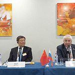 При содействии компартии Китая в Великом Новгороде сегодня пройдёт экономический форум