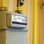 УФАС потребовало прекратить распространение рекламных листовок о замене газовых счётчиков