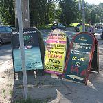 Вдоль Большой Санкт-Петербургской на участке от Колмова до Сенной демонтируют рекламные конструкции