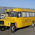 В 13 районах области из-за гололёда отменили рейсы школьных автобусов