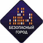 На этой неделе в Боровичах начали работать 12 камер видеонаблюдения в рамках проекта «Безопасный город»
