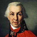 Новую школу №36 в Великом Новгороде назвали в честь Гавриила Романовича Державина