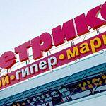 Бывшие работники «Метрики» похитили со склада гипермаркета двери, бассейны, шатры и качели