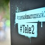 Эксперты признали Tele2 лидером по скорости 3G-интернета и качеству голосовой связи в Москве