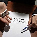 Свыше 170 миллионов задолжали новгородцы по ипотечным кредитам